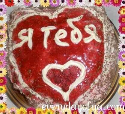 рецепт торт для влюбленных