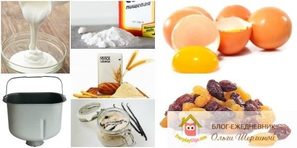 Кекс на сметане ингредиенты