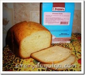 ромовая баба рецепт хлебопечка