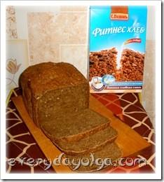рецепт фитнес хлеб