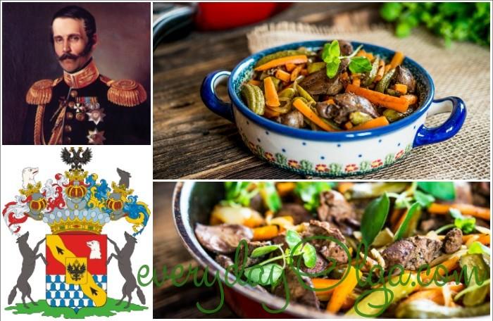 граф Стороганов и любимое блюдо