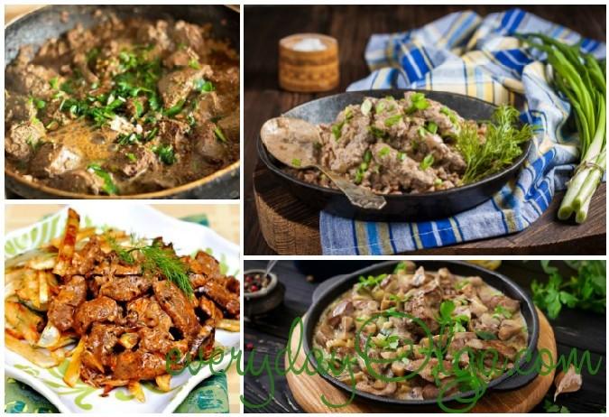 говяжья печень по строгановски готовое блюдо