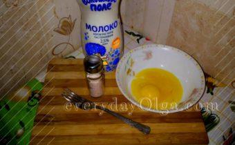 желтки с солью и молоком