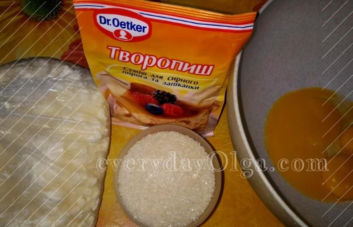 ингредиенты для творопыша