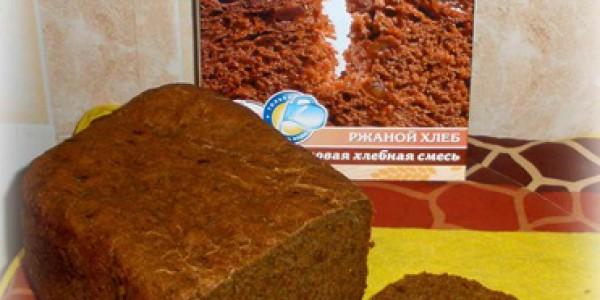 Миниатюра к статье Бородинский ржаной хлеб из хлебной смеси